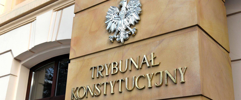 Польский суд отказался считать надругательством вытирание ног об украинский флаг